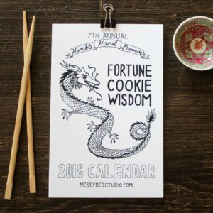 dragon cover of 2018 fortune cookie wisdom calendar