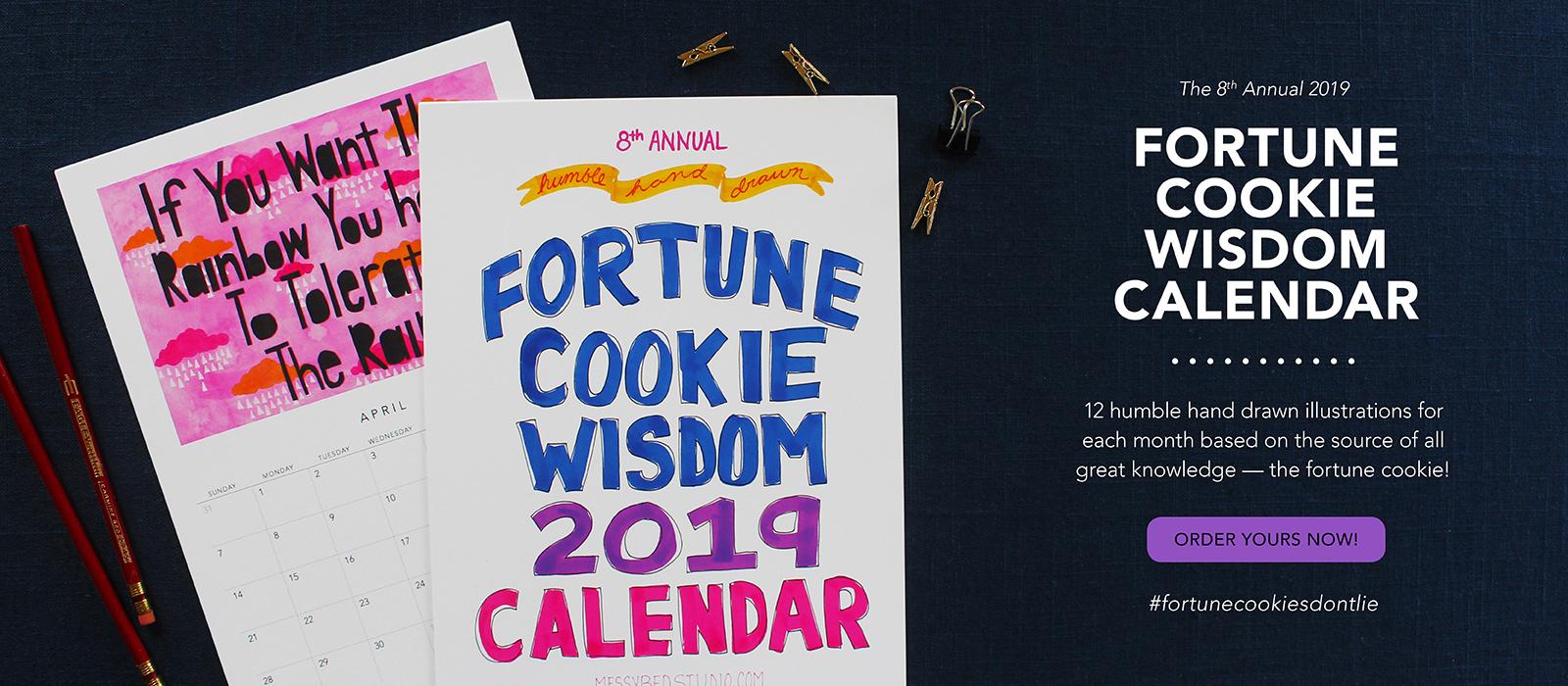 2019 Fortune Cookie Wisdom Wall Calendar